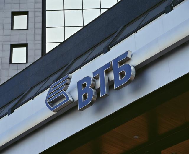 ВТБ в ноябре вышел из