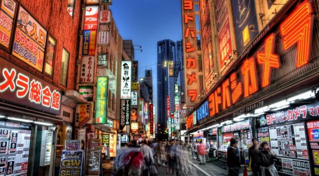 Потребцены в Японии