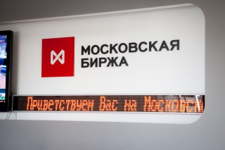 Рубль снижается в начале