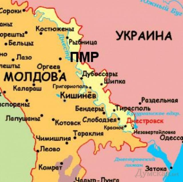 ЕС включит Приднестровье