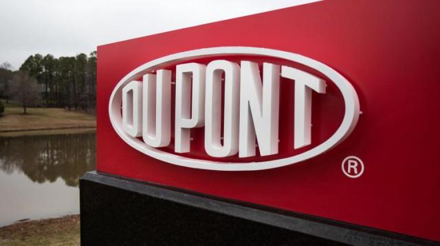 DuPont уволит 1,7 тыс.