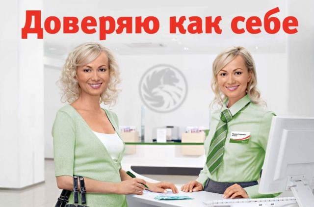АСВ окажет помощь банку