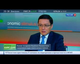 ЦБ Казахстана готов к