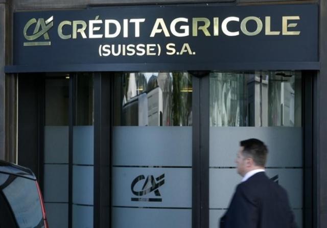США оштрафовали Credit