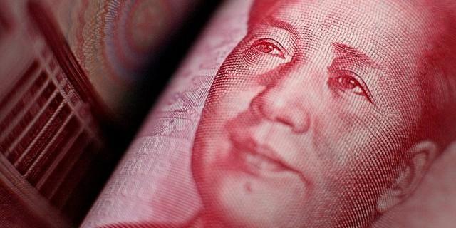 ЦБ Китая повысил курс