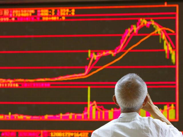 На денежном рынке Китая