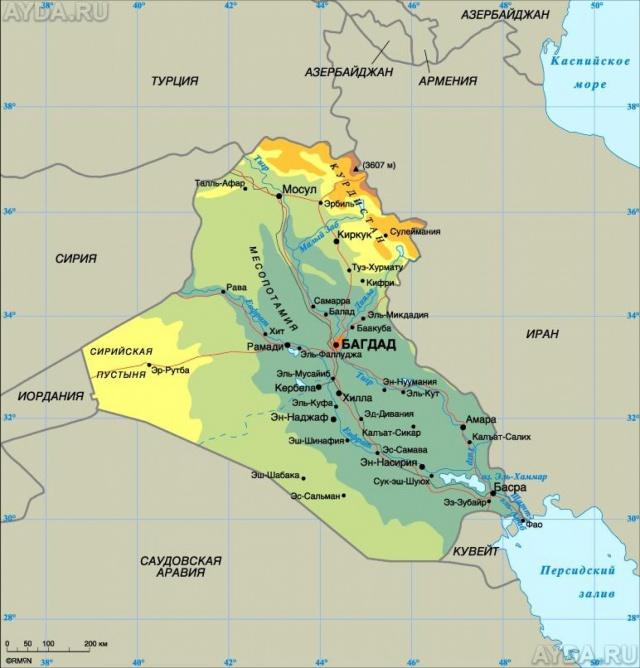 Ирак в 2015 году