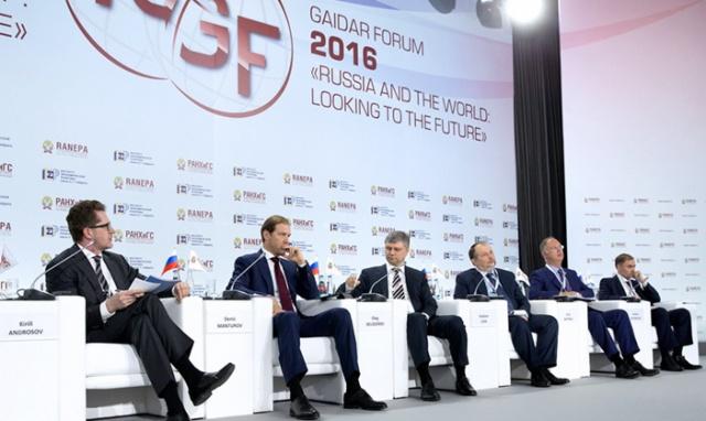 РФПИ: инвесторы ожидают