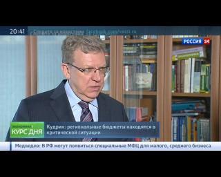 Кудрин: Россия еще не