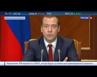 Медведев: необходимо