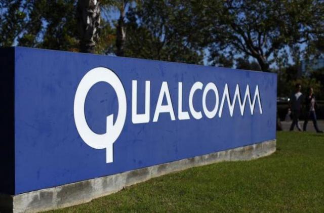 Qualcomm развивает