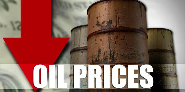 Почему цены на нефть так