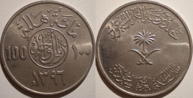 Саудовская Аравия против