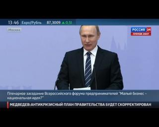 Путин: нужно кредитовать