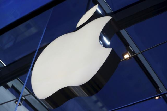 Apple открывает центр