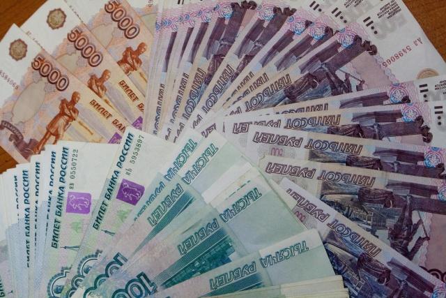 ФК: дефицит бюджета в
