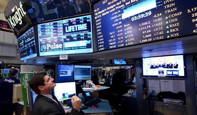 Фонды, инвестирующие в