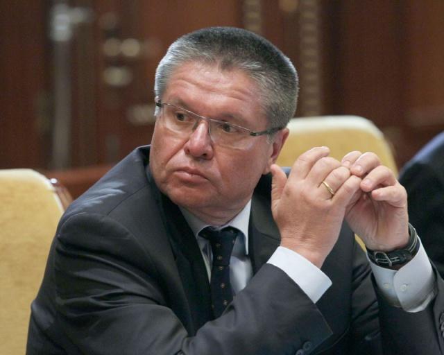 Улюкаев: спад ВВП,