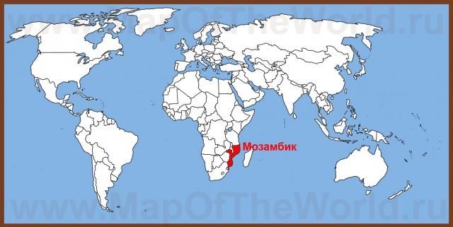Мозамбик намерен
