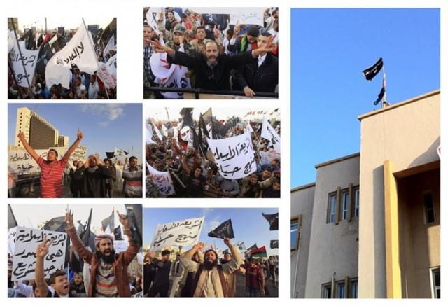 Доклад: Ливия