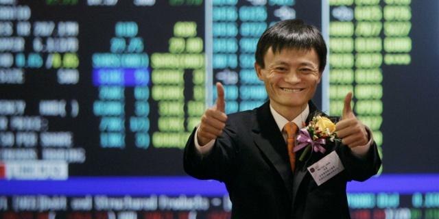 Прибыль Alibaba за 9