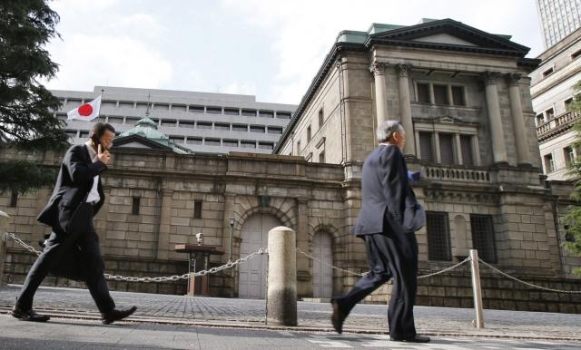 Банк Японии ввел