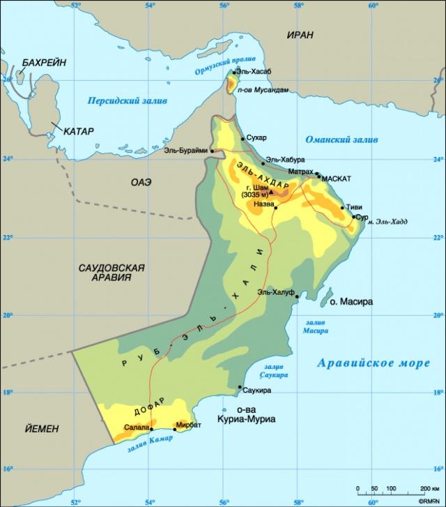Оман построит НПЗ и