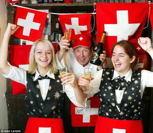 Швейцария проведет