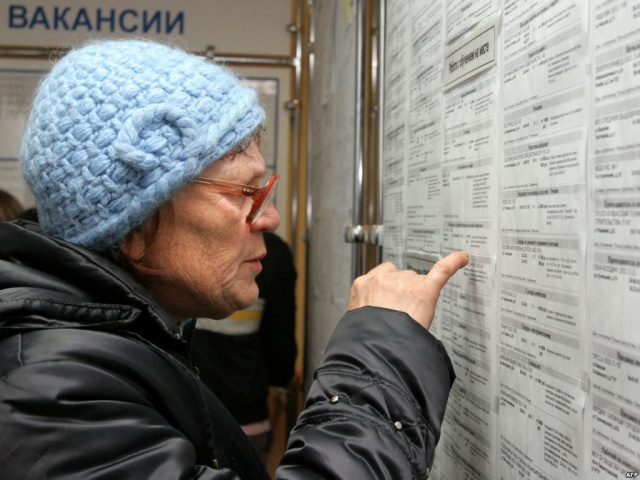 Безработица в РФ выше 1