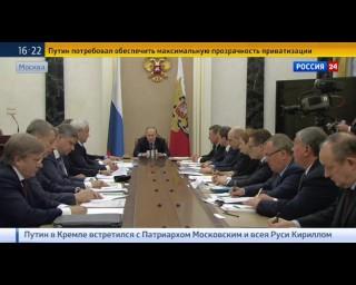 Путин озвучил 5 условий