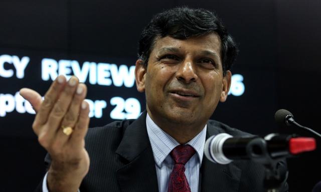Центробанк Индии: