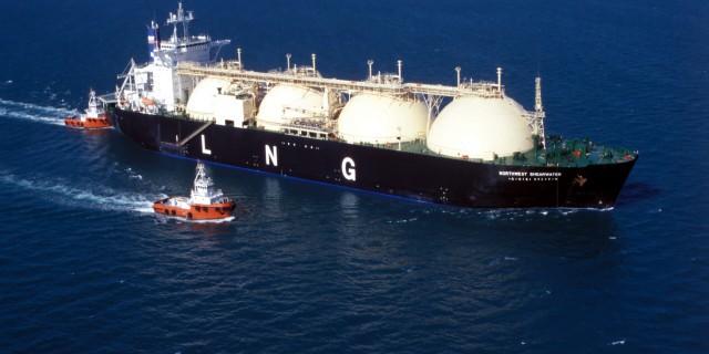 Глобальный рынок газа: