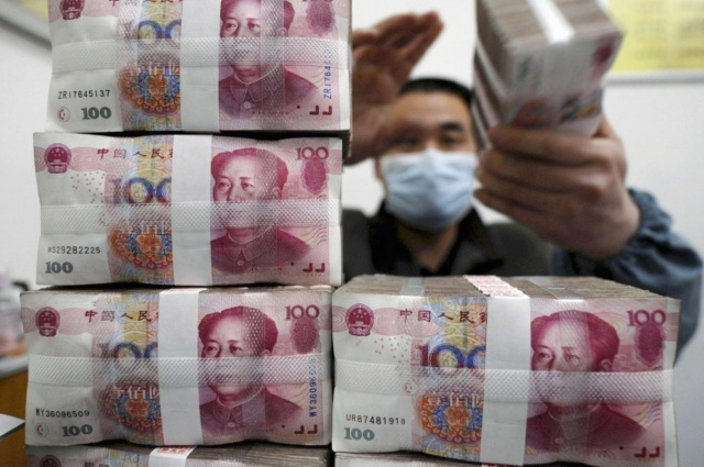 КНР ослабит контроль