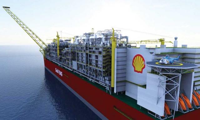 Отчет Shell.