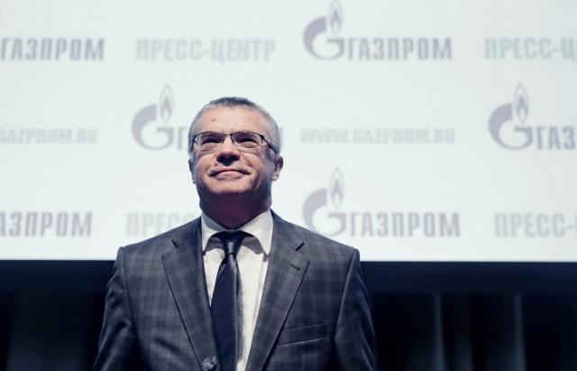quot;Газпром quot;: нам