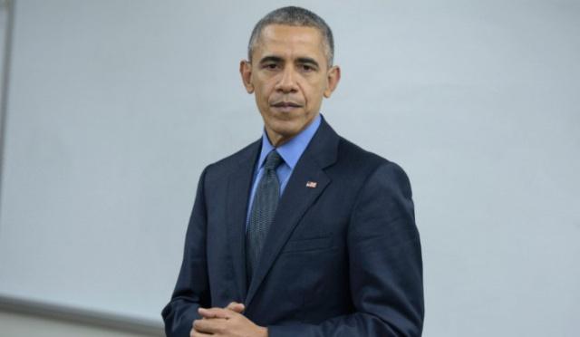 Обама предложил новый