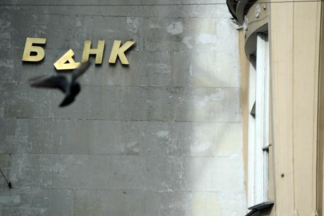 АКРА: банки РФ получили
