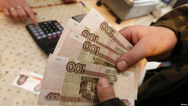 Расходы россиян