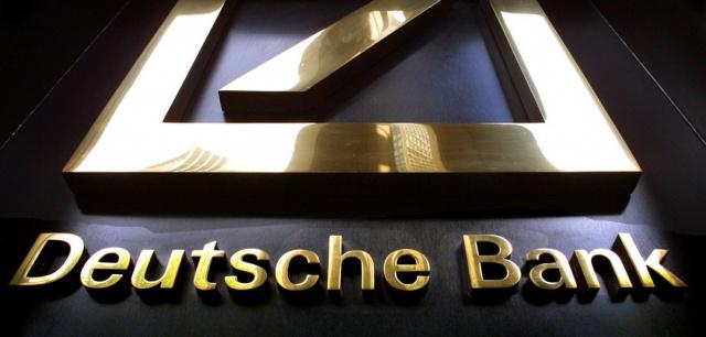 Deutsche Bank планирует