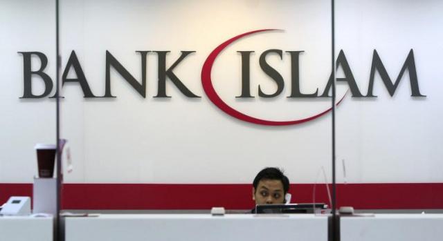 Первый исламский банк в