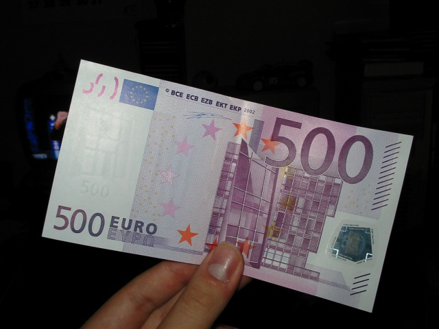 ЕЦБ склоняется к