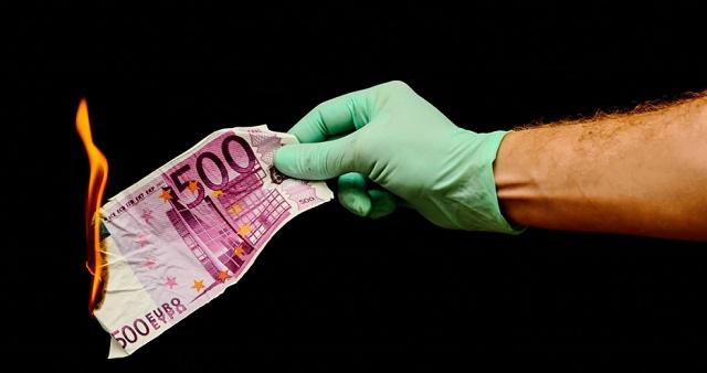 ЕЦБ может отказаться от