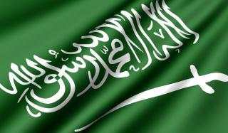 Рынок Саудовской Аравии