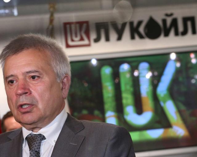 Алекперов: