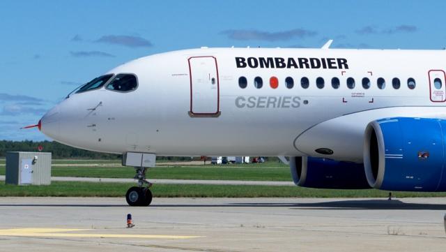 Bombardier уволит 7