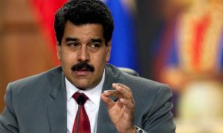 Мадуро и такая странная