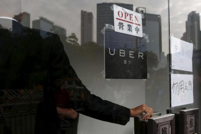 Uber тратит $1 млрд в