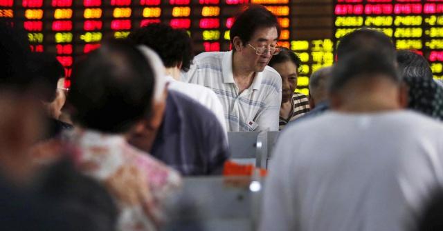Денежный рынок КНР:
