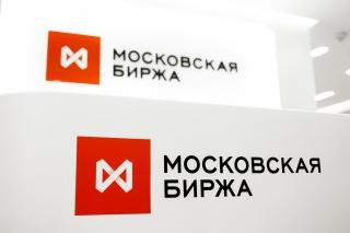 Рубль стабилизируется