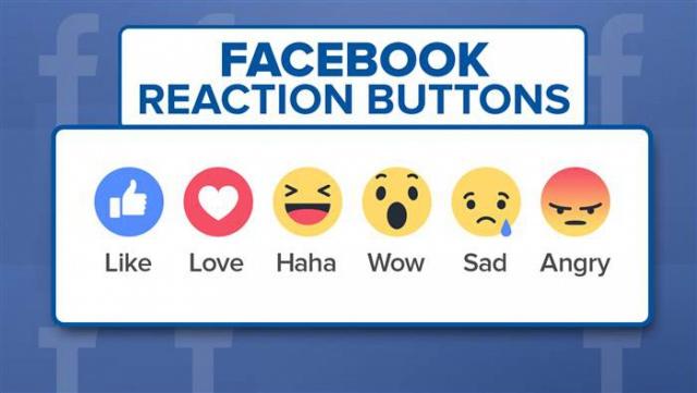 Facebook вводит пять